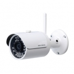 Camera IP KBVISION USA KX-1301WN